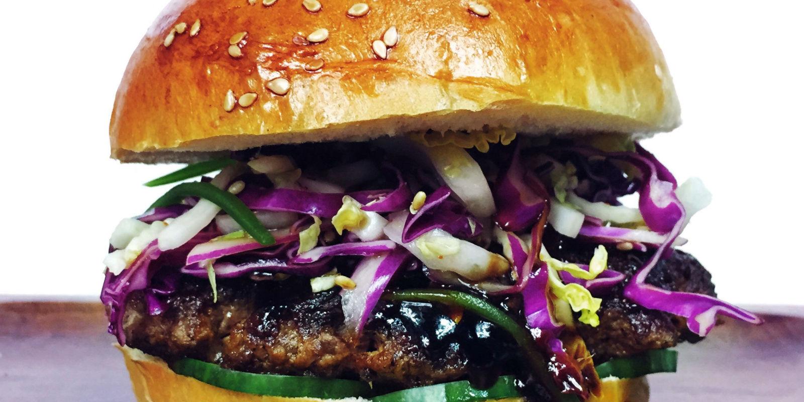 Korean BBQ Burgers Recipe - How to Make Korean Barbecue Burgers