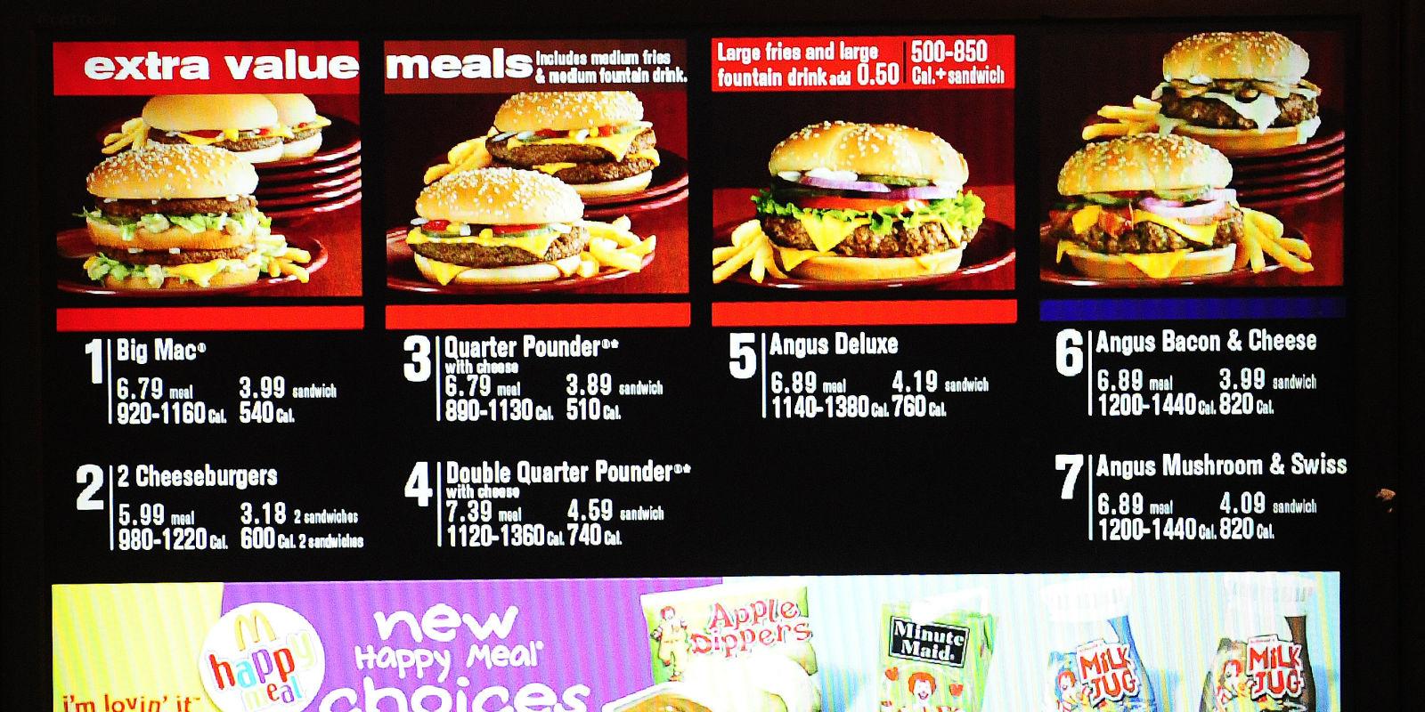 McDonalds Adds Mozzarella Sticks to the Menu