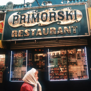 Russian restaurant nyc brooklyn / Transmission shops in