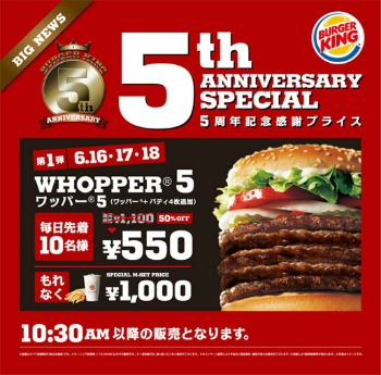 Quintuple Whopper Burger King Mak...
